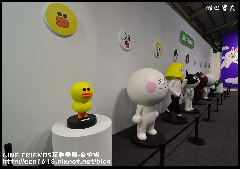 LINE FRIENDS互動樂園-台中場DSC_0290