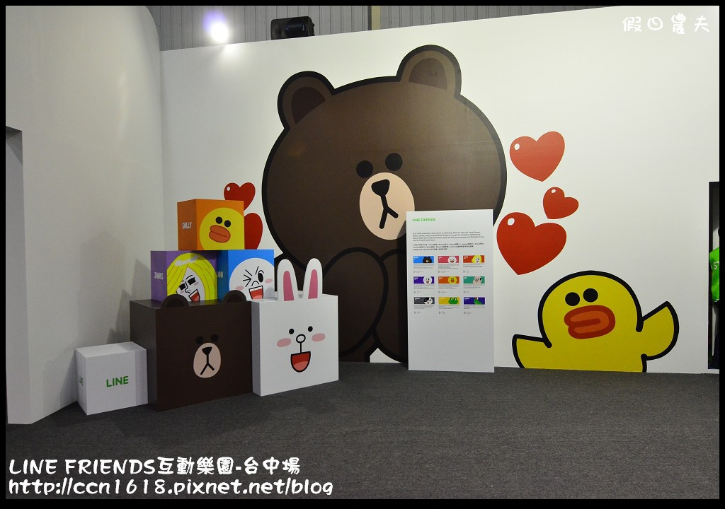 LINE FRIENDS互動樂園-台中場DSC_0294