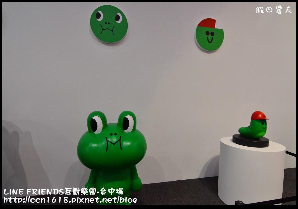 LINE FRIENDS互動樂園-台中場DSC_0295