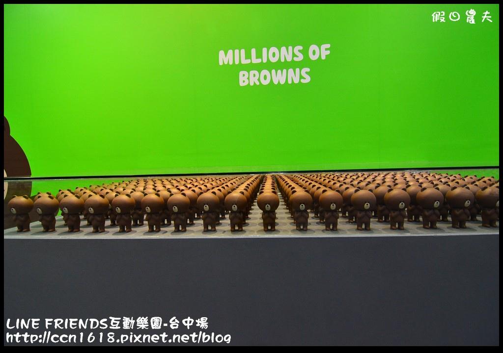 LINE FRIENDS互動樂園-台中場DSC_0311