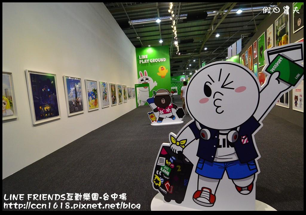 LINE FRIENDS互動樂園-台中場DSC_0321