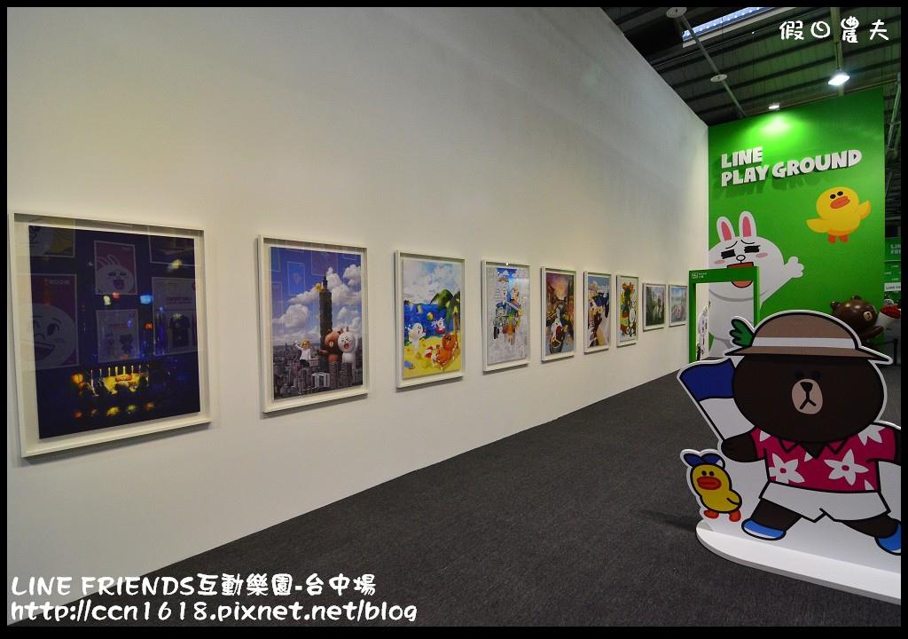 LINE FRIENDS互動樂園-台中場DSC_0323