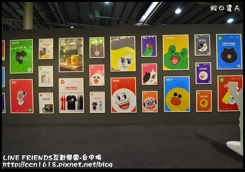 LINE FRIENDS互動樂園-台中場DSC_0324