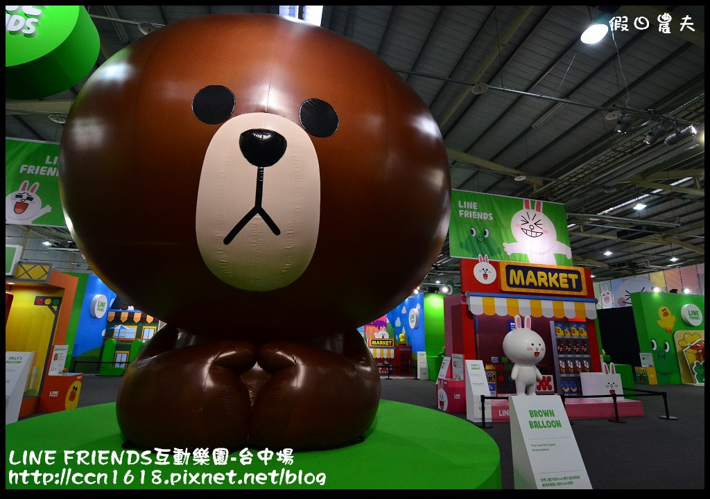LINE FRIENDS互動樂園-台中場DSC_0336