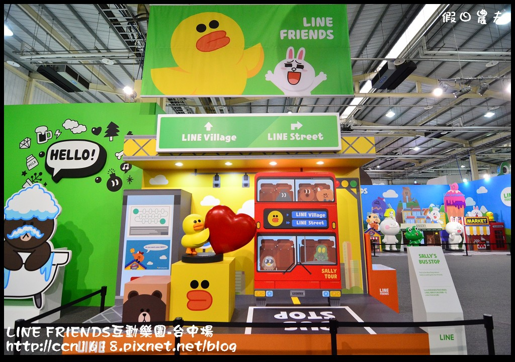LINE FRIENDS互動樂園-台中場DSC_0346