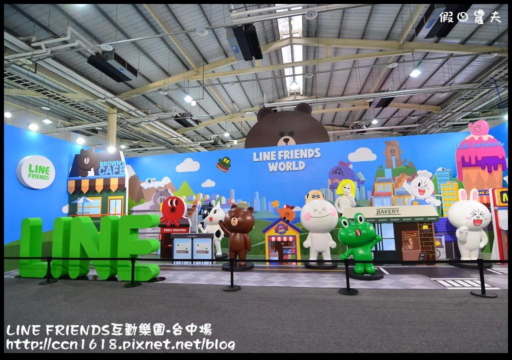 LINE FRIENDS互動樂園-台中場DSC_0348