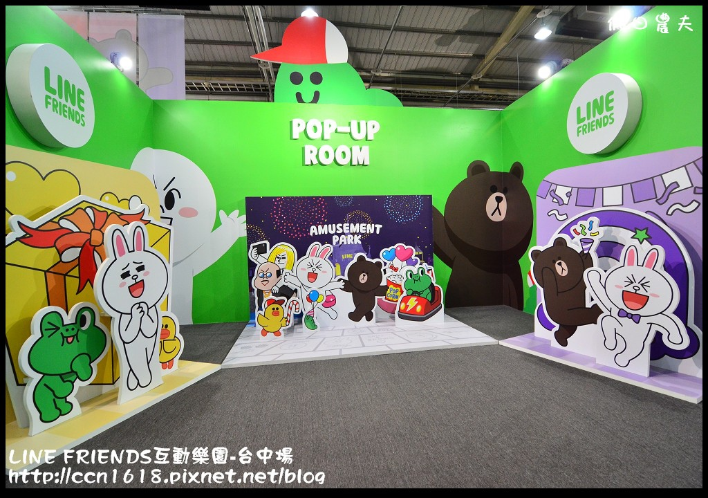 LINE FRIENDS互動樂園-台中場DSC_0350