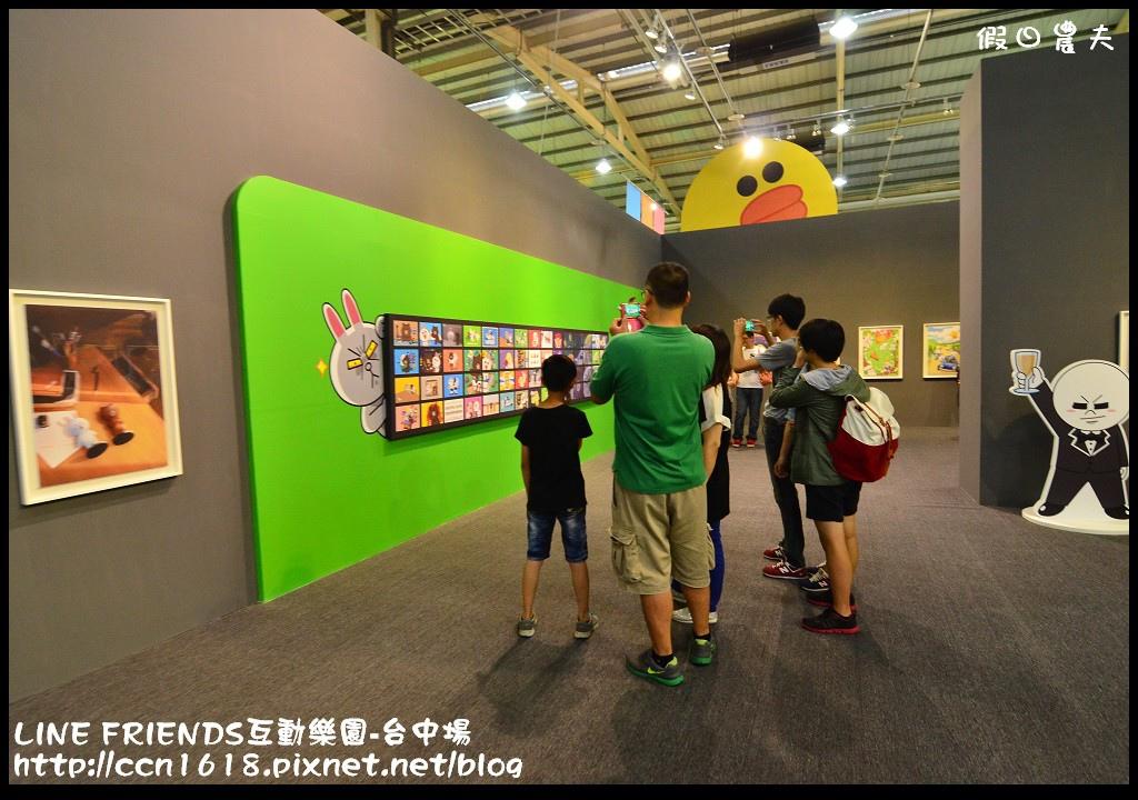 LINE FRIENDS互動樂園-台中場DSC_0361