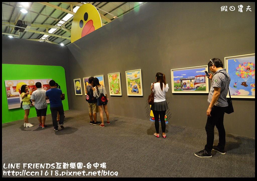 LINE FRIENDS互動樂園-台中場DSC_0363