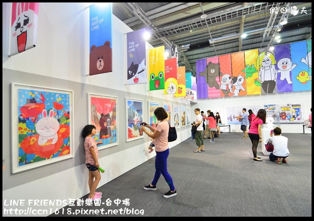 LINE FRIENDS互動樂園-台中場DSC_0365