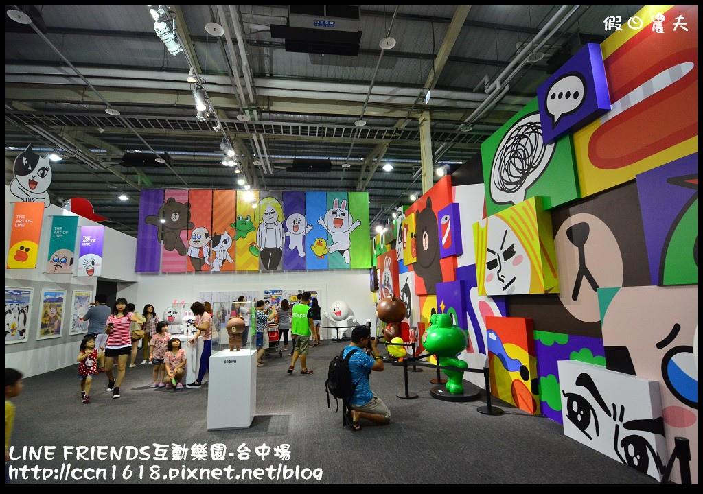 LINE FRIENDS互動樂園-台中場DSC_0375