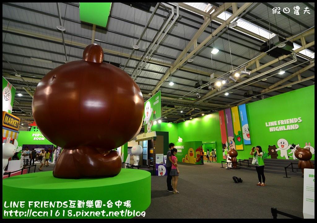 LINE FRIENDS互動樂園-台中場DSC_0386