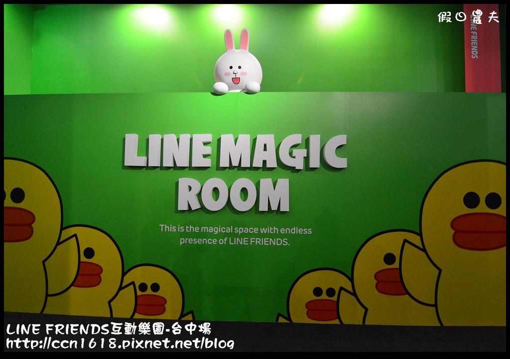LINE FRIENDS互動樂園-台中場DSC_0412
