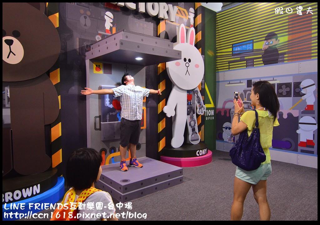 LINE FRIENDS互動樂園-台中場DSC_0420