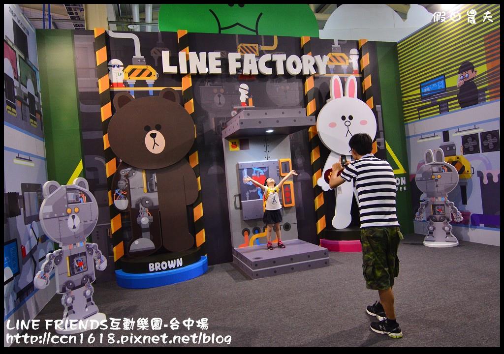 LINE FRIENDS互動樂園-台中場DSC_0423