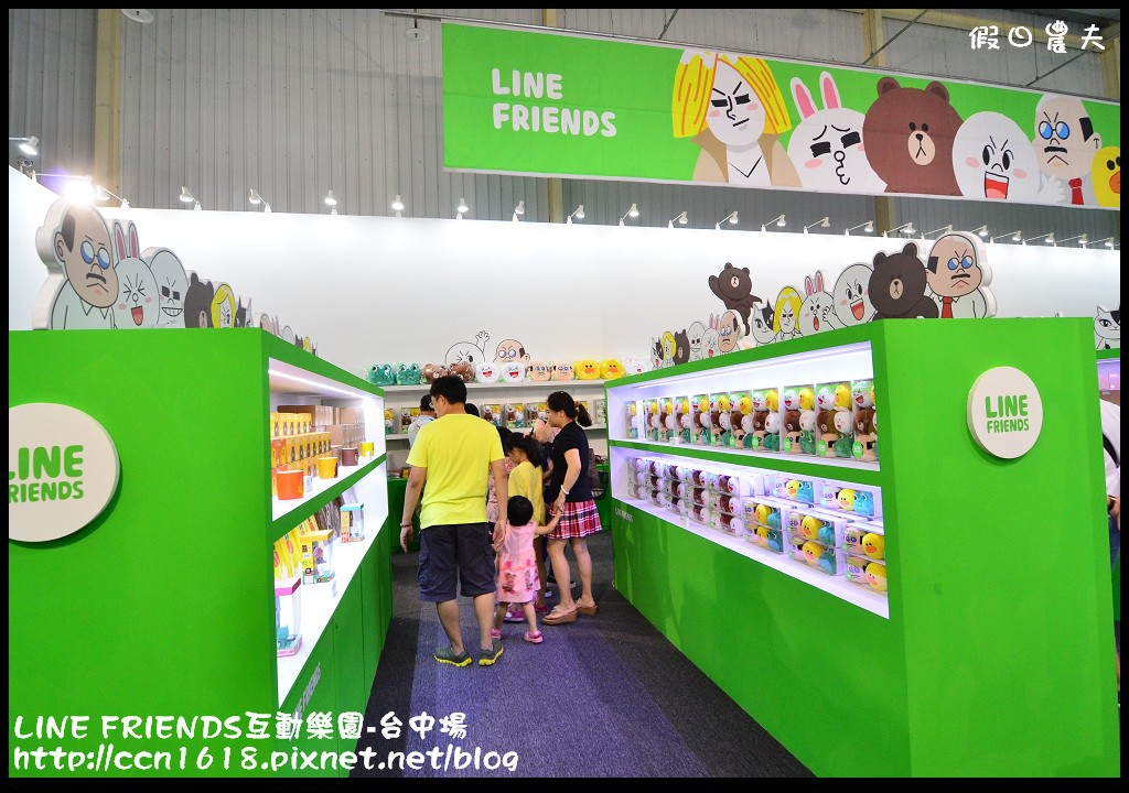 LINE FRIENDS互動樂園-台中場DSC_0431