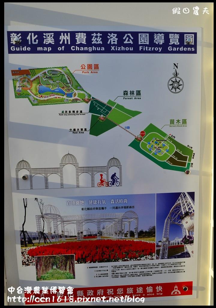 中台灣農業博覽會DSC_0474
