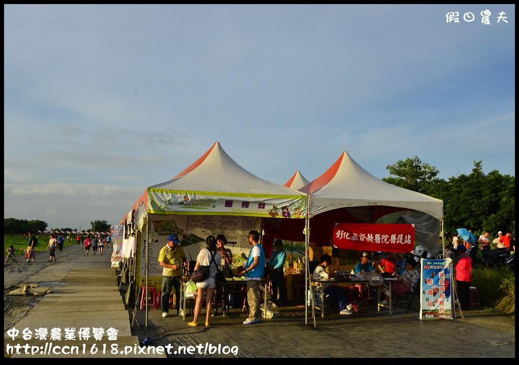 中台灣農業博覽會DSC_0485