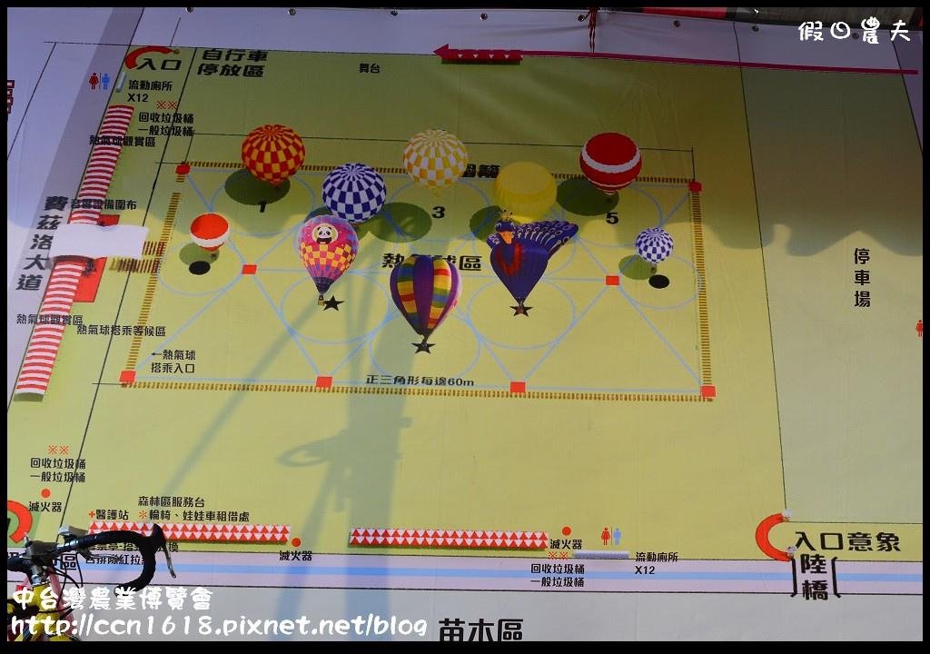 中台灣農業博覽會DSC_0486
