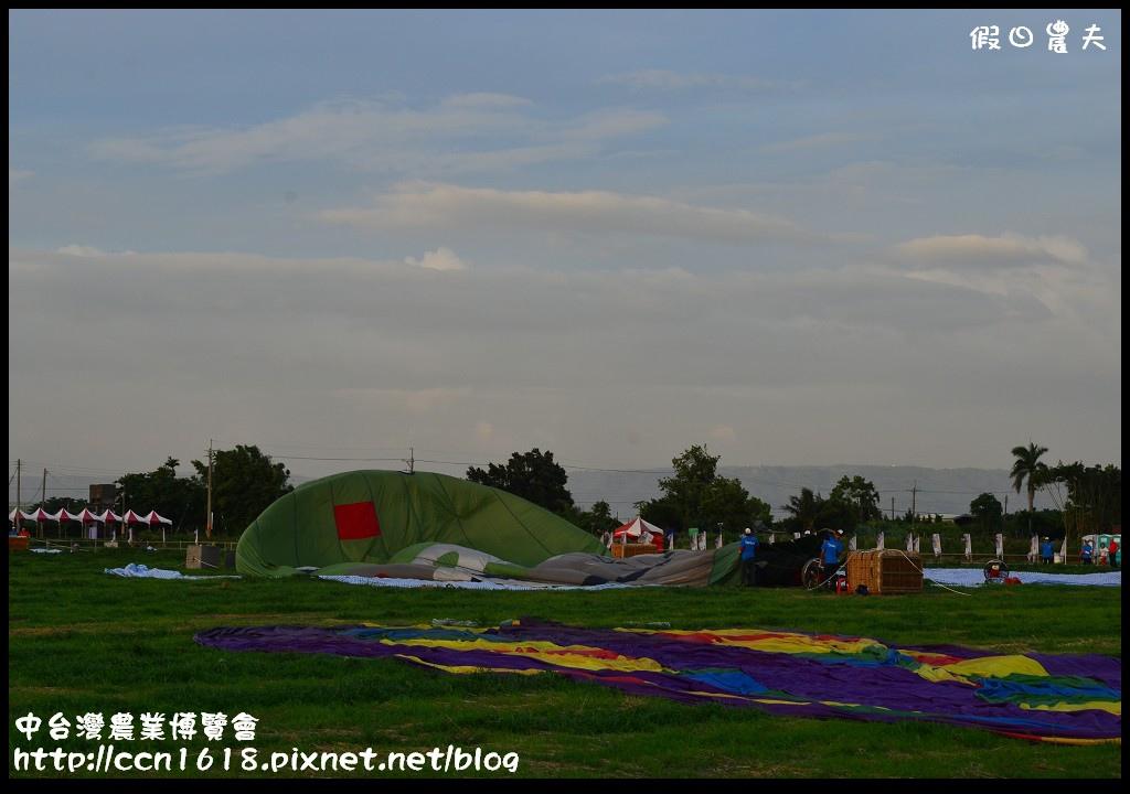 中台灣農業博覽會DSC_0494