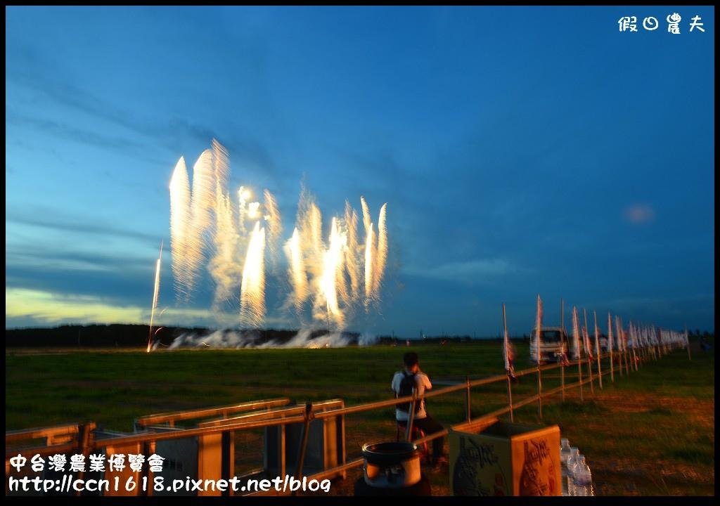 中台灣農業博覽會DSC_0547