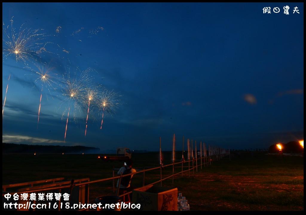 中台灣農業博覽會DSC_0559