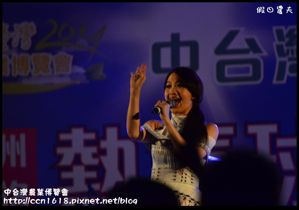 中台灣農業博覽會DSC_0574
