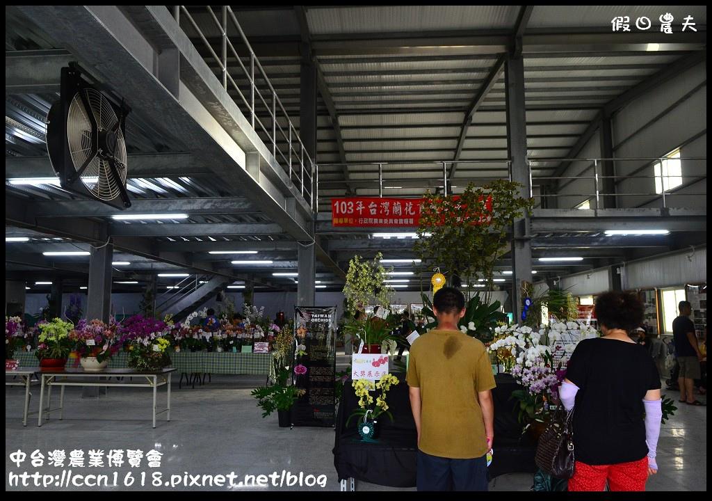 中台灣農業博覽會DSC_0639