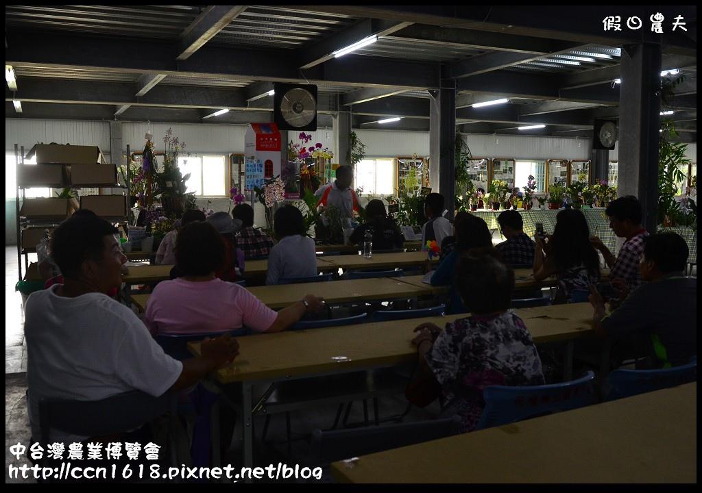 中台灣農業博覽會DSC_0643
