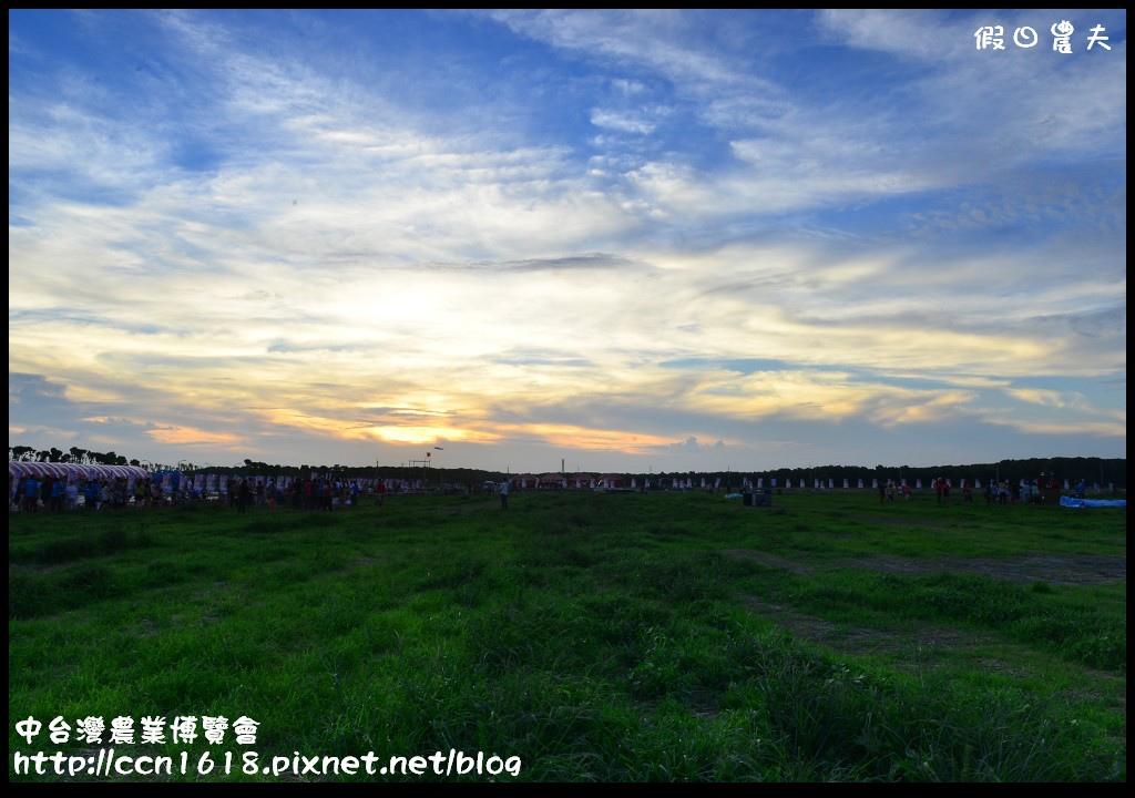 中台灣農業博覽會DSC_0708