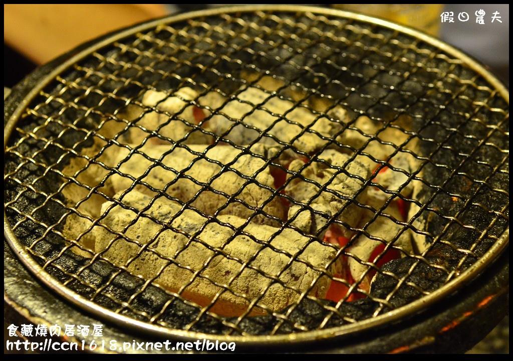 食藏燒肉居酒屋DSC_0793