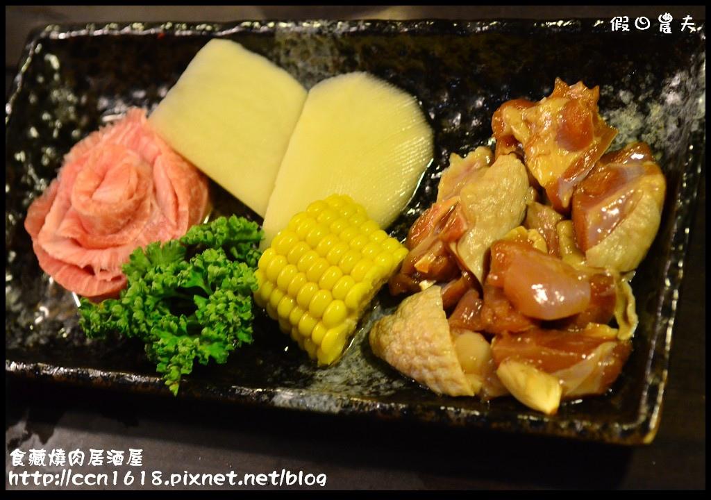 食藏燒肉居酒屋DSC_0817