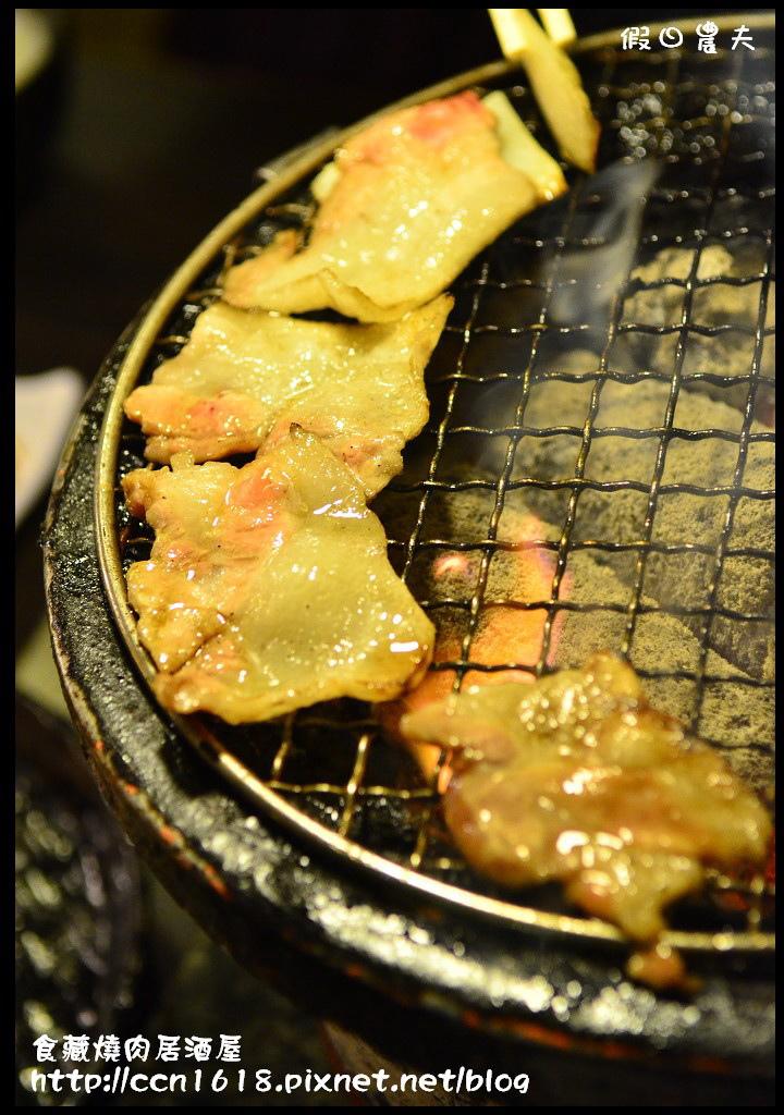 食藏燒肉居酒屋DSC_0834