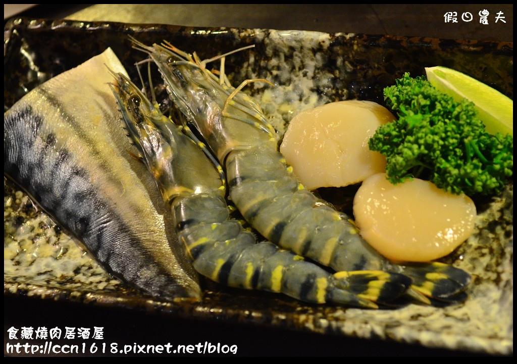 食藏燒肉居酒屋DSC_0845