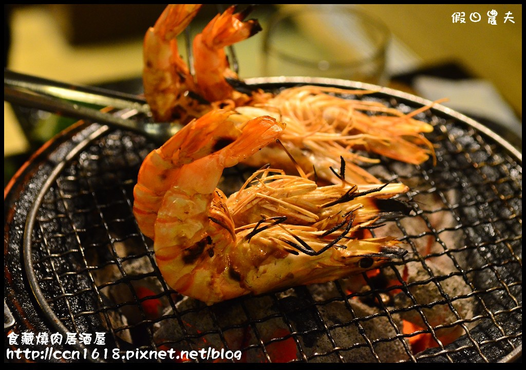 食藏燒肉居酒屋DSC_0859