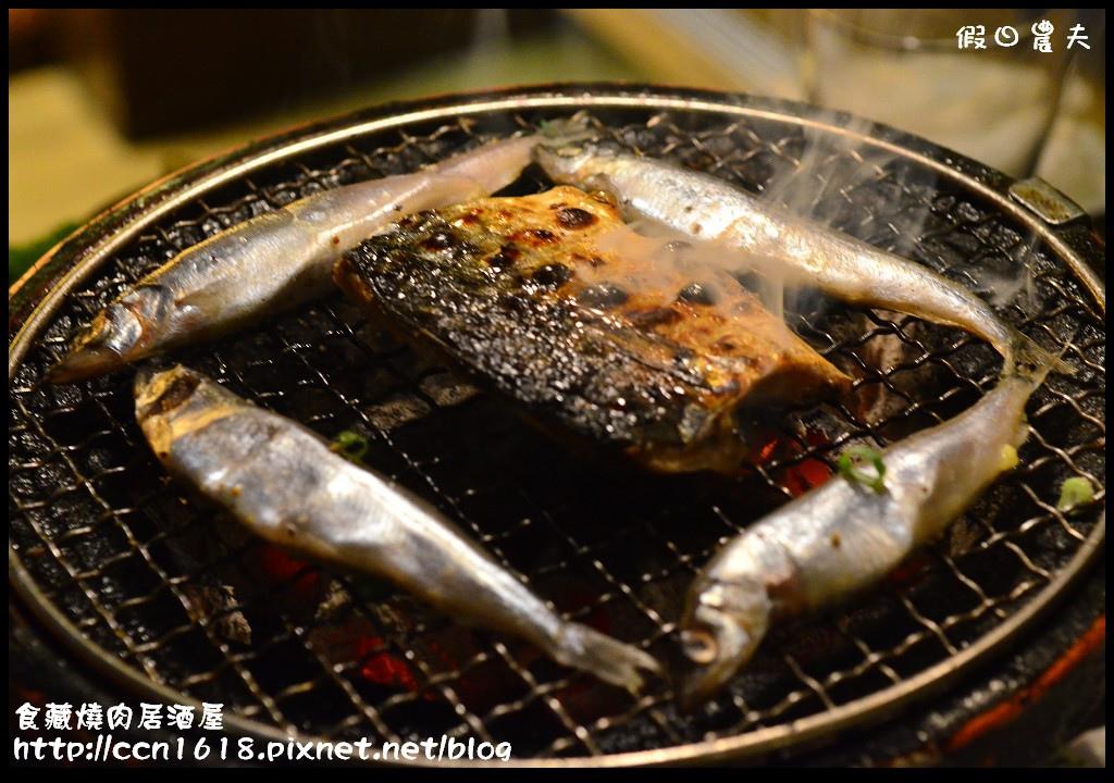食藏燒肉居酒屋DSC_0874