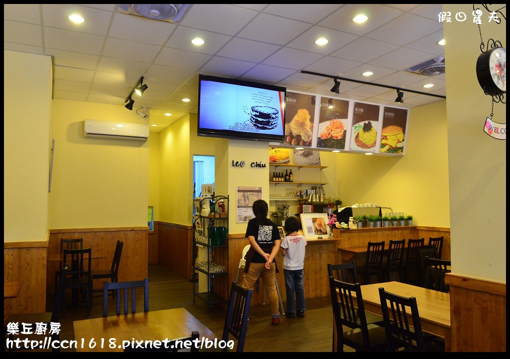 樂丘廚房DSC_1069