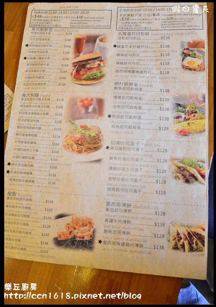 樂丘廚房DSC_1070
