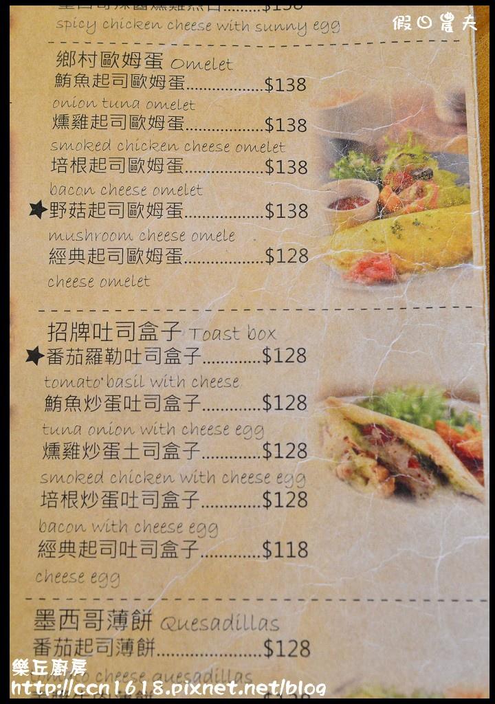 樂丘廚房DSC_1072