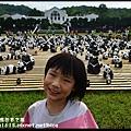 1600紙貓熊世界之旅DSC_3498