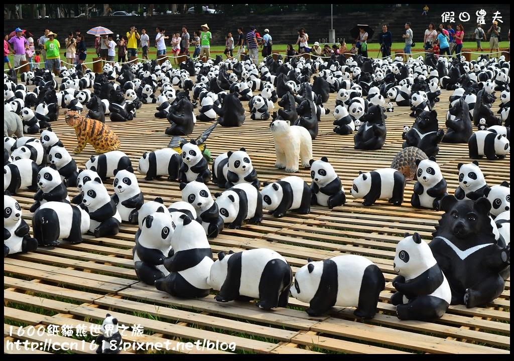 1600紙貓熊世界之旅DSC_3499