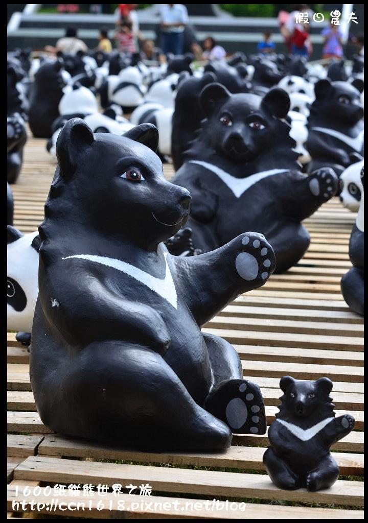 1600紙貓熊世界之旅DSC_3504