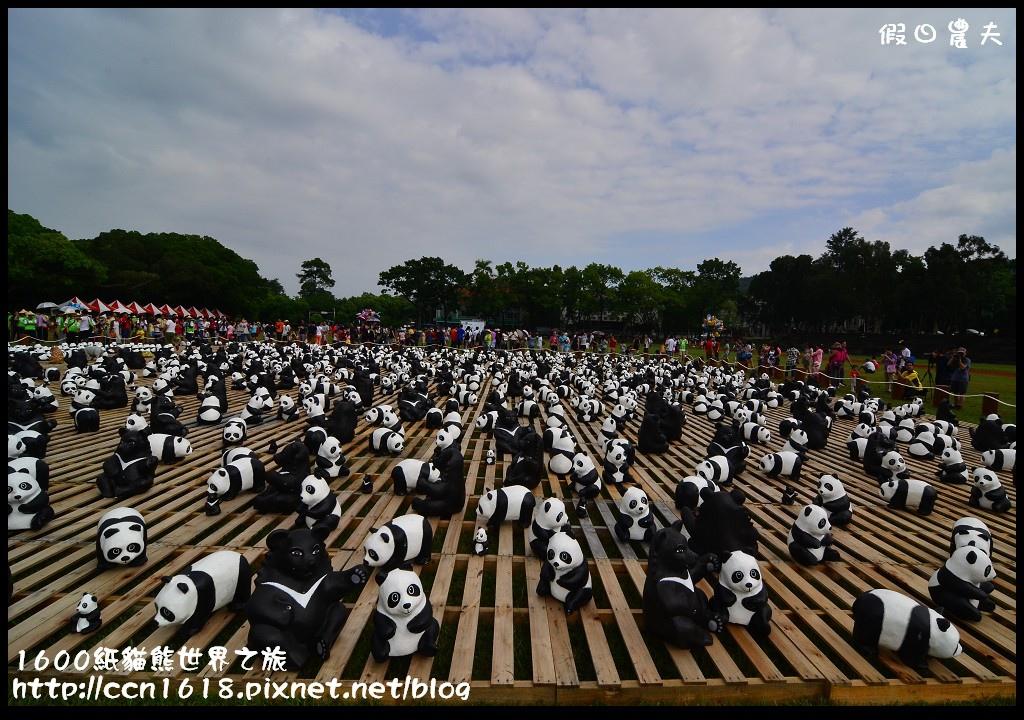 1600紙貓熊世界之旅DSC_3511