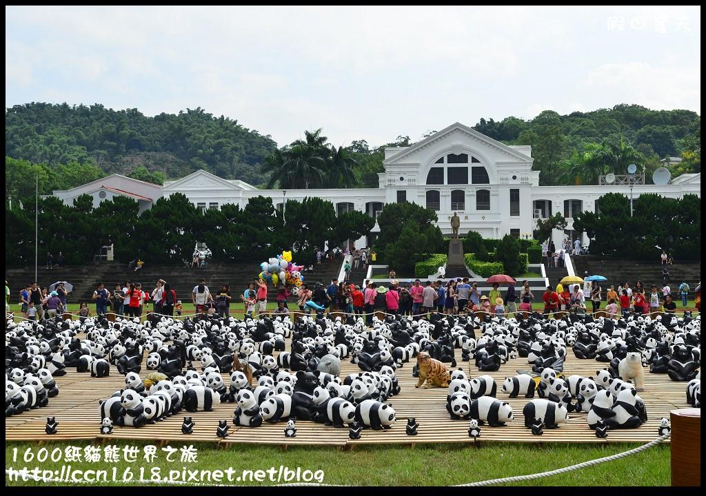 1600紙貓熊世界之旅DSC_3529