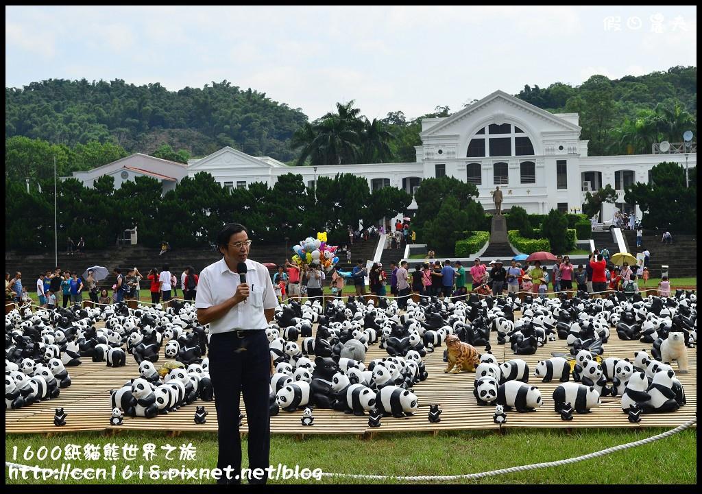 1600紙貓熊世界之旅DSC_3530