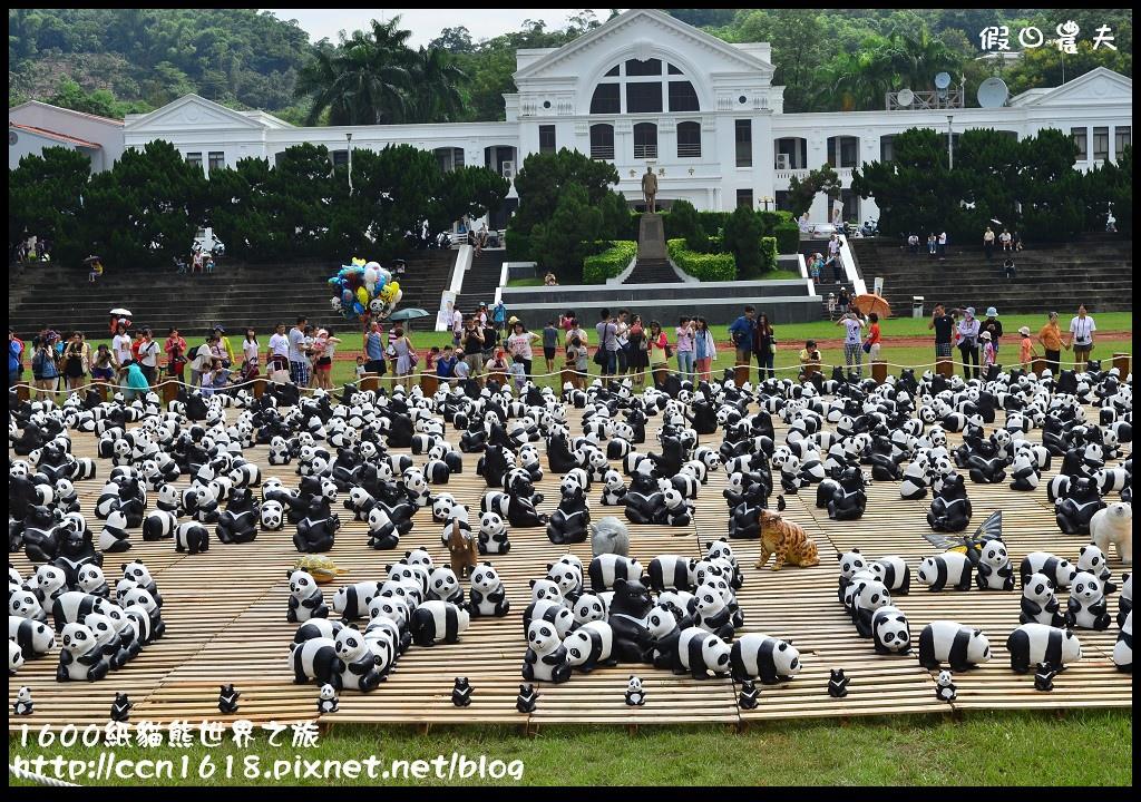 1600紙貓熊世界之旅DSC_3531