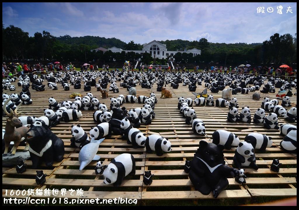1600紙貓熊世界之旅DSC_3557