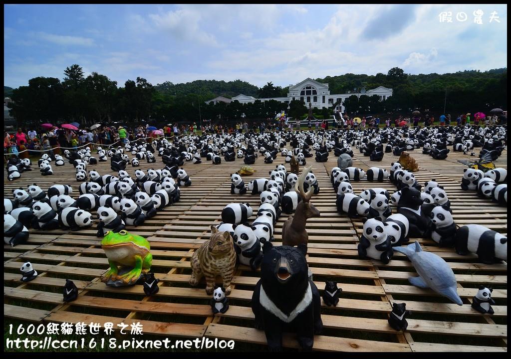 1600紙貓熊世界之旅DSC_3560