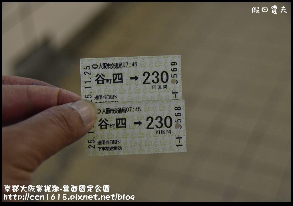 京都大阪賞楓趣-箕面國定公園DSC_6223
