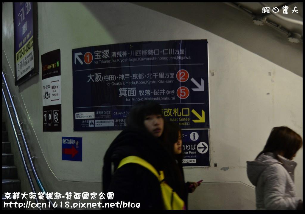 京都大阪賞楓趣-箕面國定公園DSC_6245
